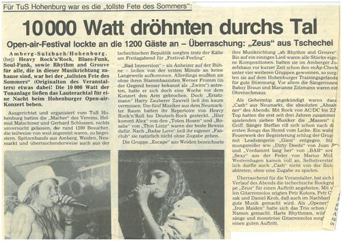 Cash_Zeitung_OpenAir